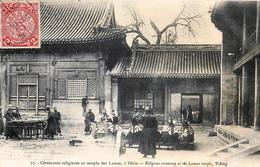 Chine - Pekin - Cérémonie Religieuse Au Temple Des Lamas - Chine
