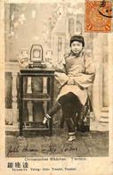 Chine - Tientsin - Chinesisches Mädchen - Petite Chinoise De 16 Ans Aux Petits Pieds - Chine