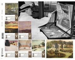 Ukraine 2021, England Politician Painter Winston Churchill, Sheetlet Of 6v - Oekraïne