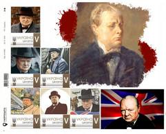 Ukraine 2021, England Politician Winston Churchill, Art, Sheetlet Of 6v - Oekraïne