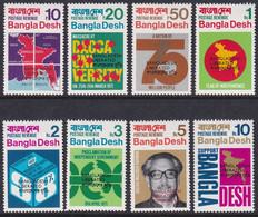 Bangladesh 1971 Sc 9-16 Mint Hinged - Bangladesch
