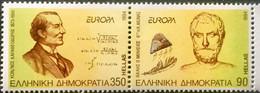 GREECE  1994 MNH STAMP ON  EUROPA  2 DIFFERENT  STAMPS - Ungebraucht