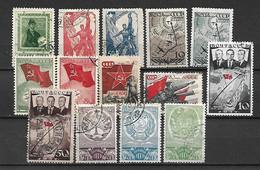 URSS - 1938 - FRANCOBOLLI USATI DIVERSI - Gebruikt