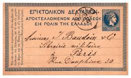 Grèce - Entiers Postaux - Enteros Postales