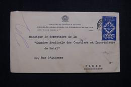 PORTUGAL - Enveloppe Du Ministère De L 'Industrie De Lisbonne Pour Paris En 1945 - L 99522 - Covers & Documents