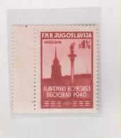 YUGOSLAVIA  1946 Perforated Margin  MNH - Nuevos