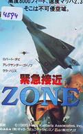 Télécarte Japon * CINEMA * FILM * ZONE *  (4594) MOVIE * JAPAN Phonecard * Kino - Cinema