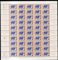 FRANCE 1958 Feuille Service N° 18  Complète, Neuf** - MNH - Conseil De L'Europe - Mint/Hinged