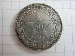 Russia 50 Kopeks 1922 ПЛ - Russia