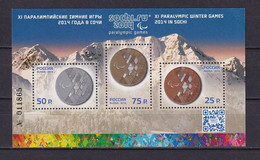 RUSSIA 2014 #1806-1808. XI Paralympic Winter Games 2014 In Sochi. MNH - Unused Stamps
