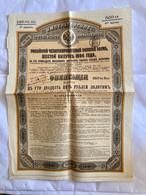 Gt Impérial De Russie Emprunt Russe  4% Or Sixième émission 1894 ----  Obligation  De125 Roubles - Russia