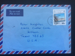 ASCENSION 1984 Air Mail Cover To Killeen Texas USA - Ascension (Ile De L')