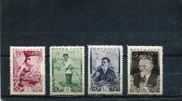 Russie 1935 Yt 573-576 * - Unused Stamps