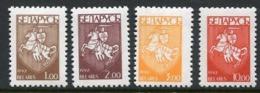 BELARUS 1993 Arms Definitive 1, 2, 3, 10 R.   MNH / **.  Michel 21-24 - Belarus