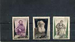Russie 1935 Yt 577-579 * - Unused Stamps