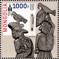 Mongolia - 2020 - UNESCO Heritage - 8th Century Falconry - Joint Issue With Slovakia - Mint Stamp - Mongolia