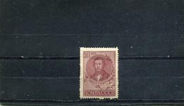 Russie 1936 Yt 589 * - Unused Stamps