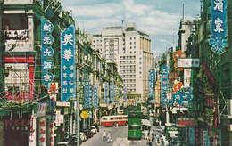 Hong Kong Postcard Des Voeux Road 1967 - China (Hong Kong)