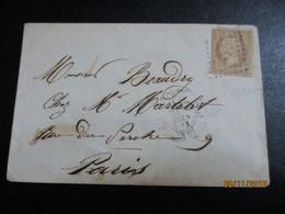 FRANCE: Lettre Obl . Asna Sur N°21 - 1876-1878 Sage (Type I)