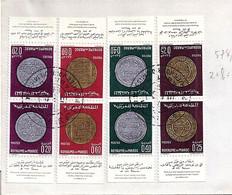 MAROC N° 578-81 X 2 SUR LETTRE DE RABAT 1° JOUR /17.2.68 - Marokko (1956-...)