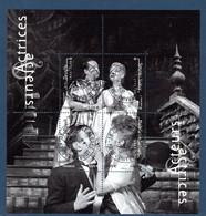 France 2019. Bloc Actrices:Acteurs .Acteurs Desailly&Barrault..Actrices Valère&Renaud.Cachet Rond Gomme D'origine - Souvenir Blocks & Sheetlets