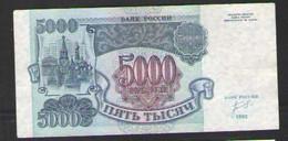 RUSSIA 5000 Rubles 1992г - Russia