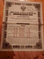 RUSSIA  - 1869 -1 Action / Bond - Gouvernement Impérial De RUSSIE  Nicolas Railroad ( Chemin De Fer ) - Russia