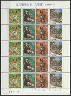 Japan 2006 Mi Sheet 4025-4028 MNH  (ZS9 JPNark4025-4028) - Knaagdieren