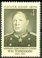 1974Russia USSR4244Marshal Of The USSR Tolbukhin F.I. - Militaria