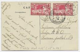 JEUX OLYMPIQUES 25C PAIRE CARTE LONGWY LE BAS 20.6.1924 POUR INFIRMIER MILITAIRE BELGE ABO BP N°9 - 1921-1960: Modern Period