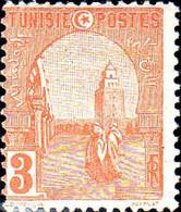 Tunisie Poste N** Yv: 30A Mi:31 Grande Mosquée De Kairouan - Unused Stamps