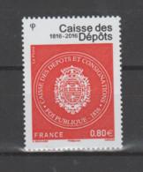 FRANCE / 2016 / Y&T N° 5045 ** : Caisse Des Dépôts (gommé) X 1 - Neufs