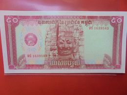 LAOS 50 RIELS Peu Circuler/ Neuf (B.23) - Laos