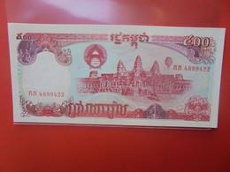 LAOS 500 RIELS Peu Circuler/ Neuf (B.23) - Laos