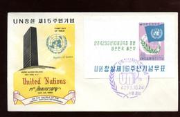 UNO Sheet 1960 On FDC (415a) - Corea Del Sud