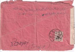 GB - 1947 - MEF / OCCUPATION ANGLAISE En LIBYE - ENVELOPPE CENSUREE De SURATA => TRIPOLI - Occ. Britanique MEF