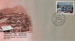 MAKWANPUR GADHI (Fort) FDC 2015 NEPAL - Archéologie