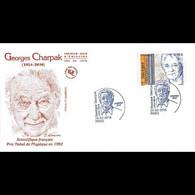 FDC JF - Georges Charpak, Prix Nobel De Physique- 26/2/2016 Paris - 2010-....