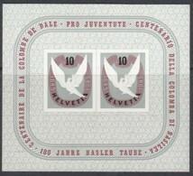 SCHWEIZ  Block 12, Postfrisch **, 100 Jahre Basler Taube 1945 - Blocchi & Foglietti