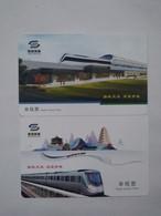 China Transport Cards, Metro Card, Xi'an City, (2pcs) - Unclassified
