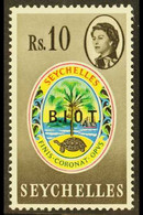 """1968 10r Multicolored, """"No Stop After I"""" Variety, SG 15b, Never Hinged Mint With Tiny Corner Gum Bend. The Difficult One - British Indian Ocean Territory (BIOT)"""
