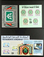 1977-86 MINIATURE SHEETS A Complete Never Hinged Mint Collection From 1977 Jubilee To 1986 40th Anniversary Of UN (13 M/ - Giordania
