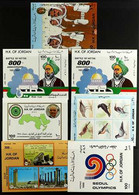 1987-1992 MINIATURE SHEETS COLLECTION Comprising A Complete Never Hinged Mint Run From 1987 Fourth Army Brigade To 1992  - Giordania
