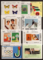 1993-99 MINIATURE SHEET COLLECTION Comprising A Complete Never Hinged Mint Run From 1993 Army Day To 1999 U.P.U. Anniver - Giordania