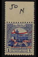 """OBLIGATORY TAX 1953-56. 1m Ultramarine """"Palestine Opt & Postage Opt"""" In Red For Postal Use, SG 395, Never Hinged Mint Up - Giordania"""