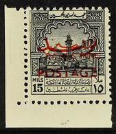 OBLIGATORY TAX 1953 15m Grey-black, Inscribed Mils/Palestine Opt & Postage Opt, SG 399, Never Hinged Mint For More Image - Giordania
