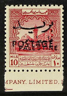 OBLIGATORY TAX 1953 10m Carmine, Inscribed Mils/Palestine Opt & Postage Opt, SG 398, Never Hinged Mint For More Images,  - Giordania