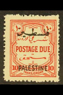 OCCUPATION OF PALESTINE 1948 Postage Due 10m Scarlet Perf 14, Wmk Mult Script, SG PD19, Fine Nhm. For More Images, Pleas - Giordania