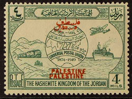 OCCUPATION OF PALESTINE 1949 4m Green UPU With OVERPRINT DOUBLE Variety, SG P31c, Never Hinged Mint. For More Images, Pl - Giordania