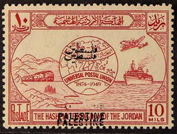 OCCUPATION OF PALESTINE 1949 10m Carmine UPU With OVERPRINT DOUBLE Variety, SG P32b, Never Hinged Mint. For More Images, - Giordania
